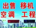 苏州金阊区空调维修(苏州上市公司)