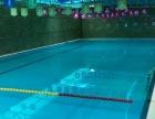 奥特斯游泳健身会所