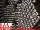 重庆豪门钢铁批发声测管 声测管价格 声测管批发商