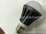 厂家供应 5W led球泡灯外壳 led压铸套件 压铸球泡 球泡