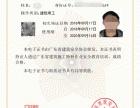 深圳光明哪里考安监局电工证便宜考证还有补贴800元