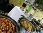 特色小吃 烧烤 自助餐 鸡尾酒会宴会策划上门服务
