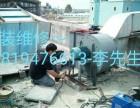 专业维修安装清洗厨房排油烟系统维修厨房排油烟风机声音大