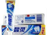 郑州牙膏批发 冷酸灵牙膏进货渠道 厂家一手货源