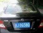 比亚迪F3DM2010款 1.0 无级 低碳版电动车