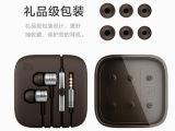 重低音金属小米活塞 线控通话 耳机批发