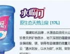 创业好项目:加盟桶装水销售