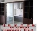 上海阳台移门维修 滑动门维修,吊轨门维修,木门损坏维修
