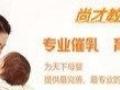 南通通州催乳师职业培训,如何判断小儿是否发热?