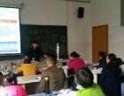 湖南系统中医针灸培训系统学习班