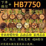 广州高仿原版一比一手表工厂招代理支持货到付款哪里有