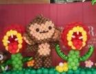 生日聚会气球装饰布置