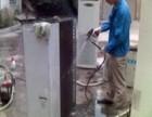 宁波市松下空调全国服务热线)售后维修电话~是多少