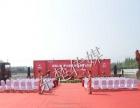宁波活动策划 庆典策划 年会策划 舞美设计搭建