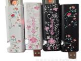 USB点烟器 USB电子打火机 防风打火机 促销品 广告促销礼品