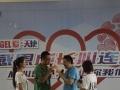 广东戒网瘾学校 叛逆少年学校 一对一心理辅导 夏令营