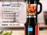 破壁机料理机批发商 惠尔普斯HD-120多功能食物料理机