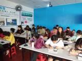 东莞电脑培训基础班课程
