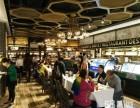多伦多海鲜自助主题餐厅加盟 自助餐厅加盟费多少