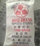 高粘高白度木薯淀粉 泰国玫瑰牌木薯淀粉 正贸进口食品级原淀粉