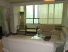 中山东路创世纪新城 3室2厅149平米 精装修 押一付三