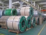 真品酸洗搪瓷缸BTC340R相对于梅钢搪瓷钢板BTC340R