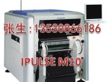 雅马哈天龙I-Pulse贴片机M10