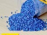 浙江阻燃ABS原料 工厂自销 ABS颗粒耐水解 耐腐