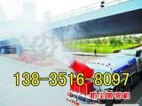 新疆降尘喷雾机压力大 射程远 免费咨询电话 新型喷雾机