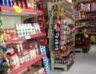 超市急转 住宅底商