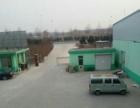南关 胶州同三高速路口东2公里 厂房 450平米