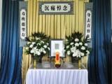 鄭州白事,一站式殯葬服務,喪事辦理