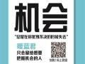 【暖蓝君】www.nuananjun.com