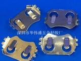 CR2032电池扣