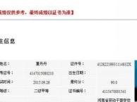 阳泉普通话考试报名 阳泉普通话等级测试培训