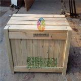 防腐木花箱木制花盆碳化木花槽花池户外花箱花桶阳台种菜盆种植箱