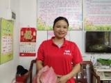 深圳市家政公司 深圳市保姆服务 深圳市育婴师公司