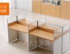 办公家具桌椅 绍兴员工桌 屏风4 6人位办公桌