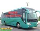 昆明到蚌埠的客车在哪坐15258847890昆明直达蚌埠