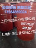 润倍抗磨液压油 润倍HM46号68号注塑机专用液压油