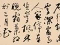 古玩字画瓷器钱币国家人力资源部老师免费鉴定私下现款交易