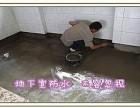 桂林市专业阳台防水卫生间防水补漏房屋防水补漏