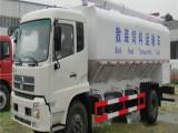 贵州20吨饲料车生产厂家