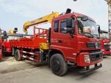 5吨6吨7吨随车吊优惠促销可分期包上户可送车上门