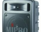 在西安哪里有卖MIPRO咪宝无线喊话器MA-101