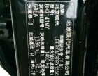 现代瑞纳 2010款 1.4 手动 GS舒适型 黑