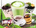 抚州奶茶店加盟 轻松鲜果 奶香奶茶 阳光柠檬 慕斯