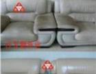 合肥沙发维修、清洗保养、护理