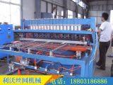 全自动钢筋网编织机的特点-安平县利沃丝网机械制造有限公司