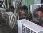 宁波市伊莱克斯空调全国服务热线)售后维修电话~是多少